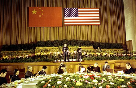 Ford makes remarks at a Reciprocal Dinner in Beijing on December 4, 1975 President Ford makes remarks in the People's Republic of China - NARA - 7062599.jpg