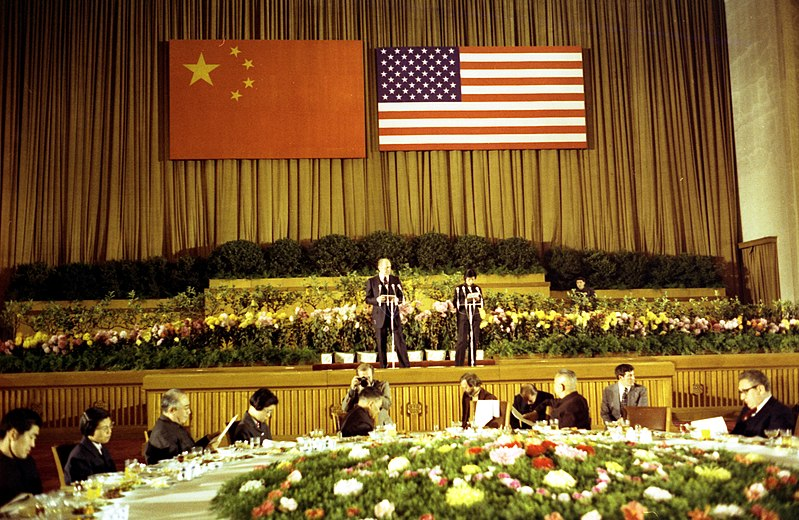 President Ford makes remarks in the People%27s Republic of China - NARA - 7062599.jpg