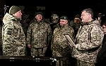 President of Ukraine Petro Poroshenko congratulated Ukrainian warriors on New Year and Christmas and heard the report on the situation in the ATO area, 31 December 2016 (9).jpg