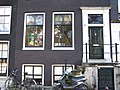 Prinsengracht 576 door.JPG