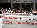 Protest march in Iraklion for Ierapetra hospital July11 10.jpg