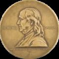 Pulitzer Medal - obverse.png
