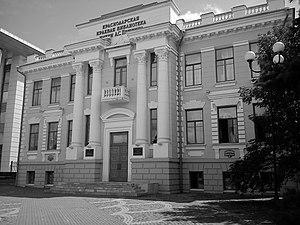 Pushkin's library