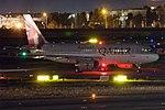 Qatar Amiri Flight, A7-MBK, Airbus A320-232(CJ) Prestige (46913296424).jpg