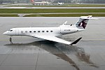 Qatar Executive, A7-CGC, Gulfstream G650 (39240420515).jpg