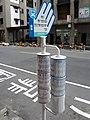 Qiaodong bus stop board 20170606.jpg