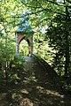 Réserve naturelle régionale des étangs de Bonnelles le 26 mai 2017 - 48.jpg
