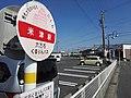 RB-Yonezu-eki-bus-stop.jpg