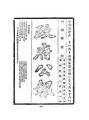 ROC1919-11-16--11-30政府公報1356--1370.pdf