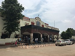 Raigarh Railway Station.jpg