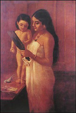 Raja Ravi Varma, Looking into the Mirror