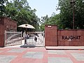Rajghat, the garden and memorials in Delhi 02.jpg