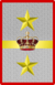 Rank insignia of tenente generale in comando d'armata of the Italian Army (1918).png