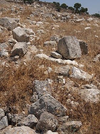 Jarash, Jerusalem - Image: Razed structures