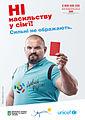 Red Card Campaign - Vasyl Virostyuk, famous Ukrainain strongman (7896322810).jpg