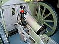 Regimental gun 76mm 927 side.jpg