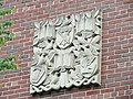 Relief 1 - Emmanuel College, Massachusetts - DSC09817.JPG