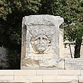 Relief in Roman forum in Zadar 02.jpg