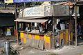 Renuka Restaurant - Mission Gate - Ranaghat 2014-11-28 9935.JPG