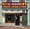Restaurant asiatique Le Mekong à Belley.jpg