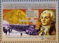 Robespierre stamp3.png