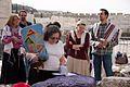 Robinson Arch Torah Reading.jpg