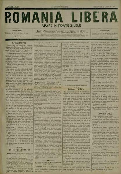 File:România liberă 1879-04-29, nr. 0579.pdf