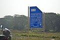 Route Confirmation Sign - NH 316 - Bhubaneswar 2018-01-26 0012.JPG