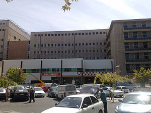 Royal Adelaide Hospital - Image: Royal Adelaide Hospital, Adelaide