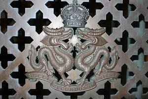 """Royal Hong Kong Regiment - The coat of arms of the RHKR(V) with its Latin motto which means """"Second to none in the orient""""."""
