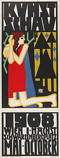Rudolf Kalvach Plakat Kunstschau 1908 (beschnitten).jpg