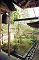 Ryoanji 1975 2.jpg