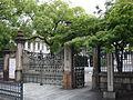 Ryukoku University- main gate.jpg