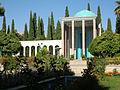 Saadi Tomb.jpg
