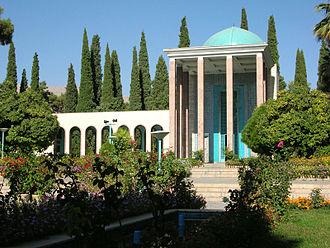 Saadi Shirazi - Image: Saadi Tomb