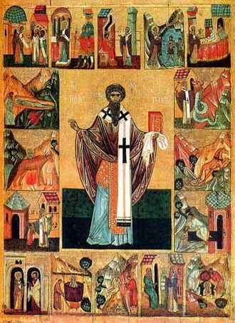 Hypatius of Gangra - A 15th-century Russian icon of St. Hypatius from the Hypatian Monastery