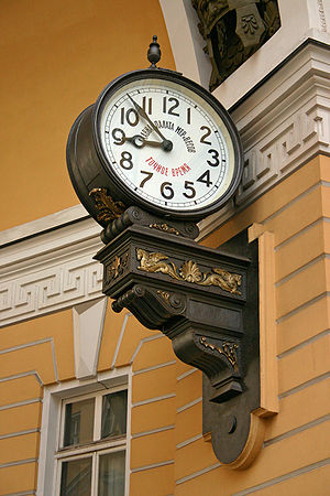 Saint Petersburg Main headquarters clocks.jpg