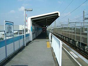 Yoshinohara Station - Yoshinohara Station platform in October 2008