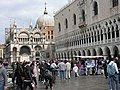 San Marco, 30100 Venice, Italy - panoramio (421).jpg