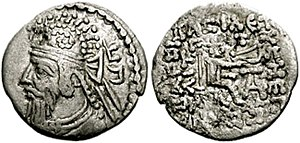Sanabares - Coin of Sanabares. Seistan.