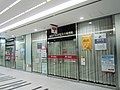 Sanno Grand-Biru Nai Post office.jpg