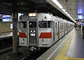 Sanyo Electric Railway EMU.jpg