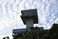 Sata-misaki ruin 佐多岬展望台跡 (299830919).jpg