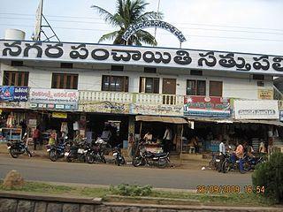 Sathupalli Town in Telangana, India