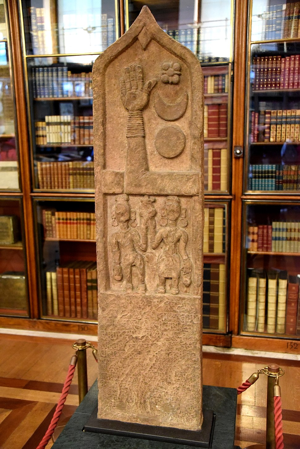 Sati Stone, memorials to Indian widows found all over India, 18th century CE, currently housed in the British Museum.jpg