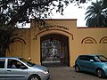 Scottish Cemetery in Kolkata 02.jpg