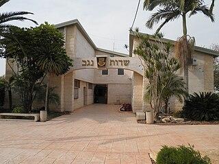Sdot Negev Regional Council Regional council