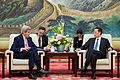 Secretary Kerry Speaks With China Vice Premier Zhang During a Meeting in Beijing.jpg