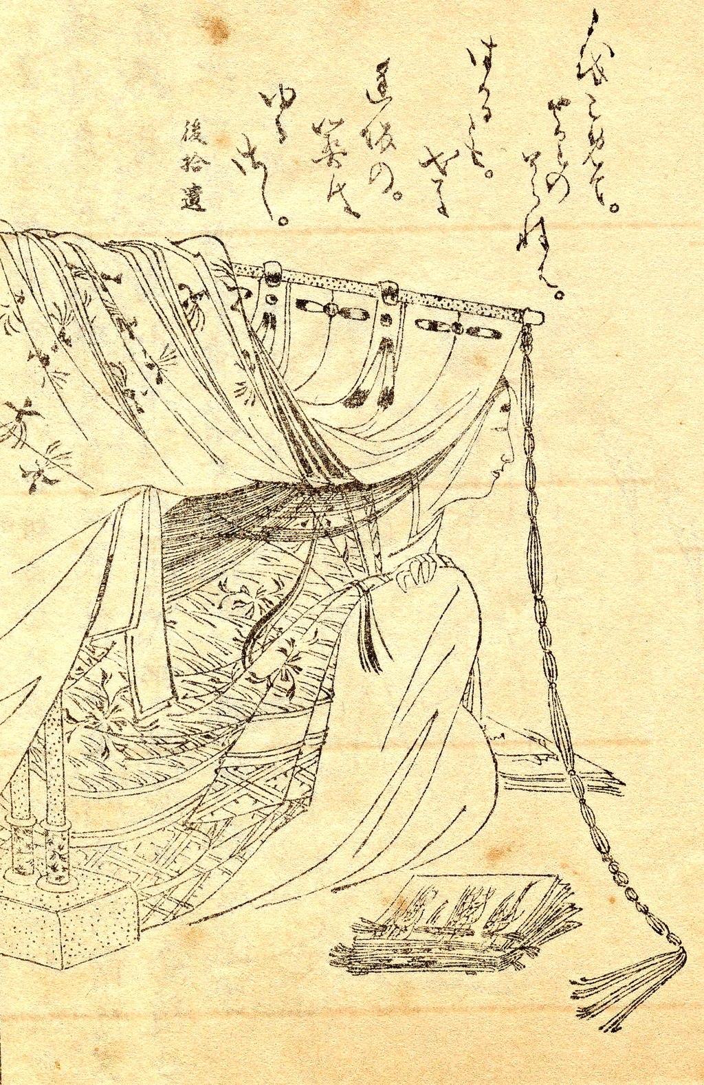 Sei Shōnagon por Kikuchi Yōsai