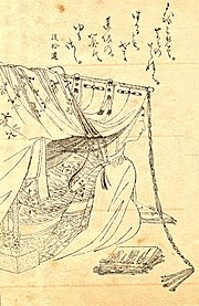 Sei Shōnagon, drawing by Kikuchi Yosai (1788–1878)